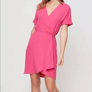 NEVERWORN - Babaton Arirzia Wallace Wrap dress